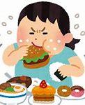 食べすぎ いらすとや に対する画像結果